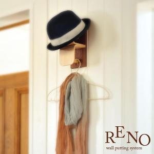 コートハンガー ハンガーラック 帽子掛け おしゃれ 木製 AYS 6 リノ 北欧 カフェ 壁面収納|atom-style