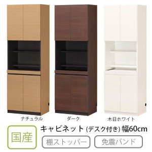 壁面収納 本棚 書棚 家具 おしゃれ パソコンデスク ハイタイプ デスク IKEAニトリ無印風|atom-style