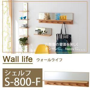 壁掛けミラー  ウォールミラー 幅80cm 壁掛けフック ウォールラック 木製 飾り棚 おしゃれ 北欧 カフェ atom-style