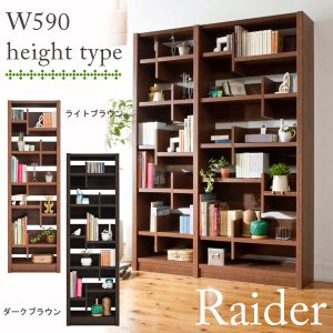 ディスプレイラック 本棚 おしゃれ 完成品 収納 シェルフ 北欧 カフェ ミッドセンチュリー 幅60cm ハイタイプ IKEAニトリ風|atom-style