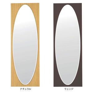 壁掛けミラー ウォールミラー 幅43cm おしゃれ 鏡 姿見 全身鏡エントランス 木製 ナチュラル ウェンジ atom-style
