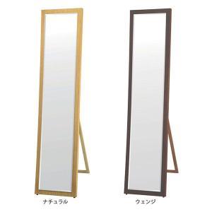 壁掛けミラー スタンドミラー ウォールミラー 幅38cm おしゃれ 鏡 姿見 全身鏡 エントランス 木製 長方形 ナチュラル ウェンジ atom-style