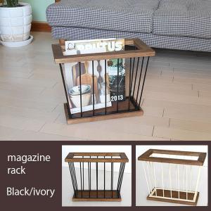 マガジンラック 木製 おしゃれ アイアン 本立て ブックボックス 北欧 カフェ ミッドセンチュリー|atom-style