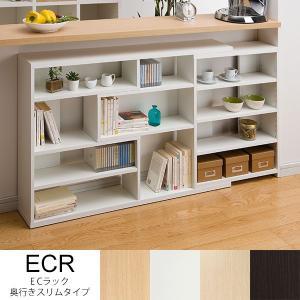ディスプレイラック オープン 本棚 見せる おしゃれ 木製 シェルフ 北欧 カウンター下収納|atom-style