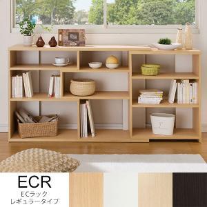 ディスプレイラック オープン見せる シェルフ 木製 a4 本棚 雑誌 おしゃれ 木製 北欧 カウンター下収納