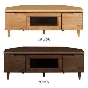 テレビ台 コーナー ローボード 収納 木製 おしゃれ ロータイプ 角 完成品|atom-style