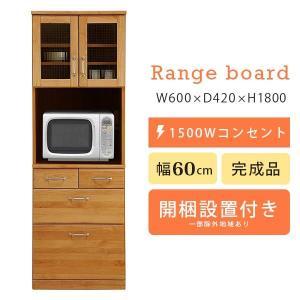 食器棚 幅60 アンティーク レンジ台 完成品 木製 キッチン収納 ダイニングボード 北欧 レンジボード|atom-style