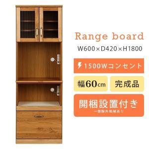 レンジ台 幅80 木製 作業台 北欧 大型 完成品 キッチン収納 アンティーク ikea風 ニトリ風|atom-style