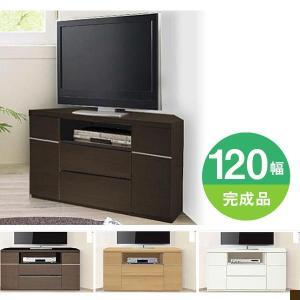 テレビ台 壁面 コーナー TV ローボード リビング収納 北欧 幅120 おしゃれ 角|atom-style