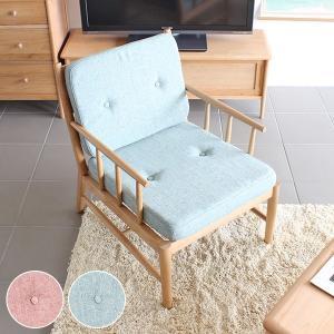 ソファー 椅子 一人掛け 天然木 無垢 腰掛け TERRACE ソファ1P クッション付き ピンク ブルー atom-style