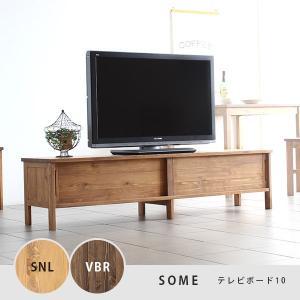 テレビ台 テレビボード テレビラック TVボード160 SOME|atom-style