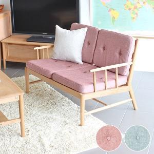 ソファー 椅子 二人掛け 天然木 無垢 腰掛け TERRACE ソファ2P クッション付き ピンク ブルー atom-style