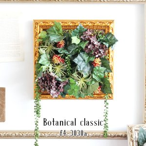 Botanical classic f4-3030a サイズ:幅370 奥行35 高さ370 mm ...