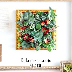 Botanical classic f4-3030j サイズ:幅370 奥行35 高さ370 mm ...