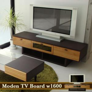テレビ台 完成品 収納 ローボード おしゃれ 北欧 幅160cm カフェ風 木製 国産 人気|atom-style