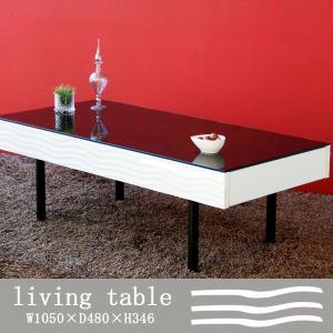 ローテーブル ガラス ホワイト センターテーブル 白 リビング モダン デザイナーズインテリア|atom-style
