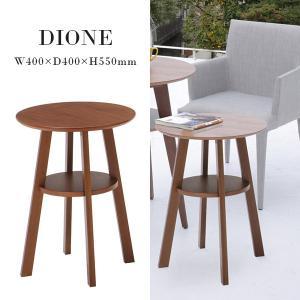 サイドテーブル 木製  ソファーサイド