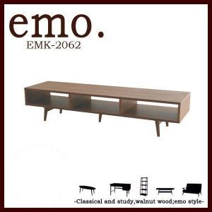 テレビ台 ローボード 北欧 ミッドセンチュリー 木製 TVボード おしゃれ EMK-2062 収納|atom-style
