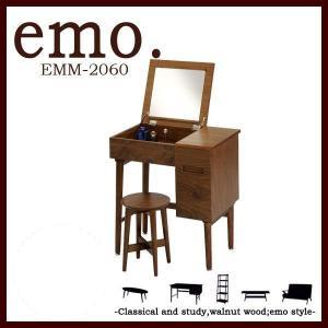 ドレッサー アンティーク おしゃれ 化粧台 スツール 北欧 カフェ風 ミッドセンチュリー 一面鏡 EMM-2060|atom-style