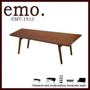 ローテーブル 折りたたみ 机 おしゃれ ウォールナット センターテーブル 木製 北欧 ミッドセンチュリー カフェ EMT-1913 インテリア|atom-style