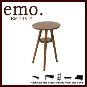 サイドテーブル 北欧 木製 おしゃれ ミッドセンチュリー カフェ 机 ナイトテーブル ベッドサイド 円形 EMT-1914 インテリア|atom-style