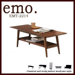 ローテーブル 北欧 木製 カフェ ウォールナット おしゃれ リビングテーブル ミッドセンチュリー インテリア EMT-2214|atom-style