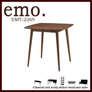 ダイニングテーブル ウォールナット おしゃれ 木製 北欧 カフェ風 ミッドセンチュリー 2人用 EMT-2269|atom-style
