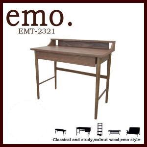 ライティングデスク 90cm パソコンデスク pcデスク おしゃれ EMT-2321 emo エモ 北欧 レトロ 木製 ノートパソコンテーブル|atom-style