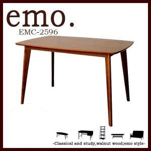 ダイニングテーブル 木製 ウォールナット 長方形 机 4人 EMT-2368 emo レトロ ミッドセンチュリー カフェ|atom-style
