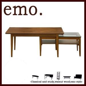 センターテーブル ガラス ローテーブル ウォールナット おしゃれ 木製 北欧 カフェ EMT-2412 ミッドセンチュリー emo インテリア|atom-style