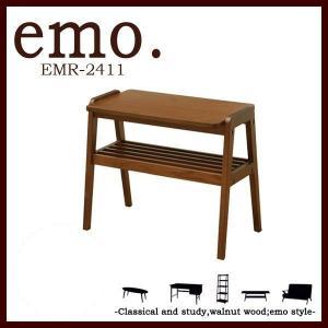 サイドテーブル おしゃれ ミッドセンチュリー 木製 北欧 ラック ウォールナット カフェ EMR-2411 シューズラック インテリア|atom-style