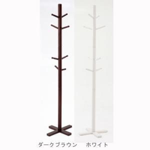 木製ポールハンガー コートハンガー おしゃれ 洋服掛け 玄関収納 衣類収納 ハンガーラック|atom-style