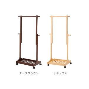 木製ハンガーラック 伸張式 ダークブラウン/ナチュラル 木製 キャスター付き 洋服掛け 衣類収納 棚付き|atom-style