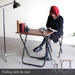 折りたたみデスク チェアー テーブル 折り畳み おしゃれ 机 椅子 アウトレット|atom-style