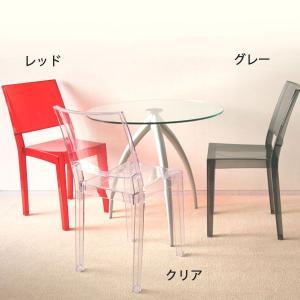 マーレダイニングチェア スタッキングチェアー 食卓椅子 PC-492椅子 atom-style