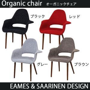 イームズ ジェネリック家具 ダイニングチェア デザイナーズチェア ホワイト オーガニック 北欧 おしゃれ カフェ atom-style