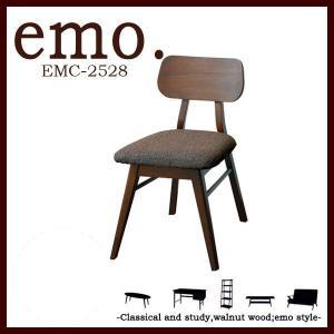 ダイニングチェアー 北欧 イス 木製 エモ 椅子 EMC-2528 カフェ風 レトロ カフェチェア 食卓用|atom-style