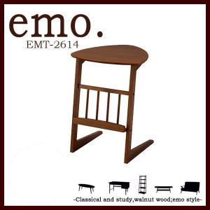 サイドテーブル ナイトテーブル おしゃれ 三角形 EMT-2614 ソファ ウォールナット emoインテリア|atom-style