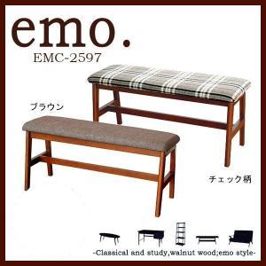 ダイニングベンチ チェアー 長椅子 北欧 おしゃれ レトロ ミッドセンチュリー カフェ EMC-2597|atom-style