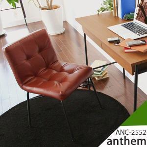 ダイニングチェア おしゃれ 椅子 アンティーク調 カフェ ANC-2552BR anthem アンセム atom-style