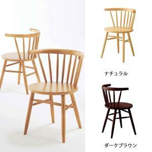ダイニングチェア カフェ 木製椅子 レトロアンティーク風北欧 atom-style