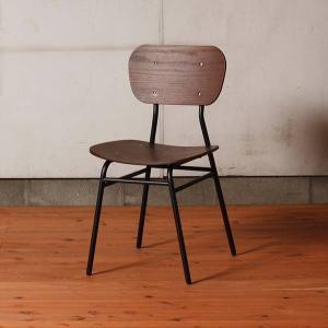 ダイニングチェア 背もたれ付き 木製 椅子 いす おしゃれ イス カフェ ミッドセンチュリー レトロ アンティーク風 アイアン atom-style