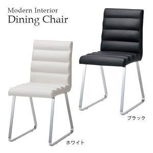 ダイニングチェア 北欧 食卓椅子 ブラック ホワイト シンプル おしゃれ atom-style
