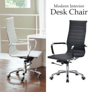 デスクチェア キャスター付き ハイバック 椅子 学習チェア パソコン 昇降 おしゃれ|atom-style