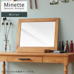 ミラー 卓上 鏡 木製 北欧 ナチュラル 化粧台 かわいい atom-style