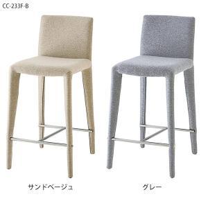 カウンターチェア おしゃれ ハイチェア 椅子 背もたれ 北欧 シンプル|atom-style