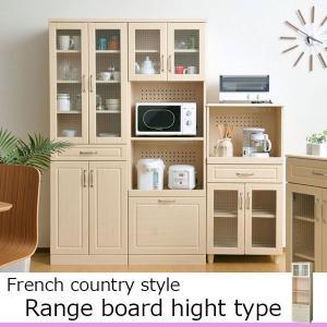 レンジ台 ハイタイプ キッチン収納 食器棚 アンティーク 大型 約幅60 おしゃれ ホワイト フレンチカントリー ikea風 ニトリ風の写真