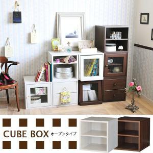 キューブボックス カラーボックス オープンラック 見せる おしゃれ 本棚 シェルフ アンティーク調 ホワイト ブラウン|atom-style