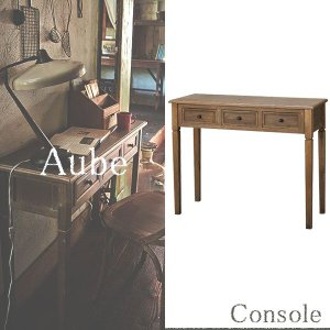 コンソールテーブル アンティーク 作業台 pcデスク 机 パソコンデスク 木製 おしゃれインテリア|atom-style