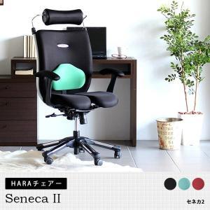 パソコンチェア オフィスチェア 高機能 HARA Chair ハラチェア Seneca II セネカ2